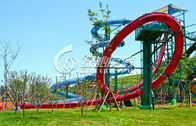 China Water Park Fiberglass Water Slides / Extreme Water Slides For Swimming Pool Play Equipment factory