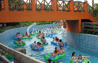 China Customized Giant Water Park Lazy River for Children and Adult Spray Park Equipment factory