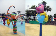 China Kids and Adults Aqua Park Equipment Teapot Water Spray for Summer Entertainment distributor